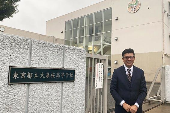 2019年11月22日 都立大泉桜高等学校  生徒:229名 講師:東京第三FA支社 大野 人宣支社長
