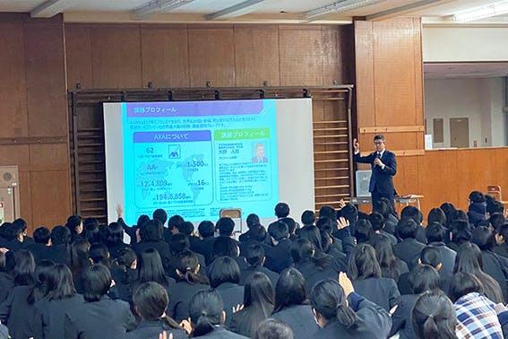 2019年11月22日 都立大泉桜高等学校 生徒:229名 講師:東京第三FA支社 大野 人 宣支社長