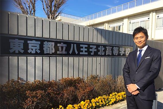 2019年12月20日 東京都立八王子北高等学校 生徒:191名 講師:東京第一FA支社 堀内 健太支社長