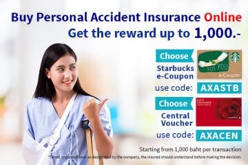 Personal Accident Insurance Online 2021