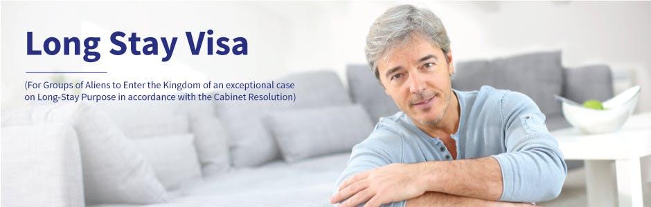 ประกันสุขภาพ สำหรับวีซ่าเพื่อการพำนักในราชอาณาจักรระยะยาว และ Short term Tourist Visa (STV)!