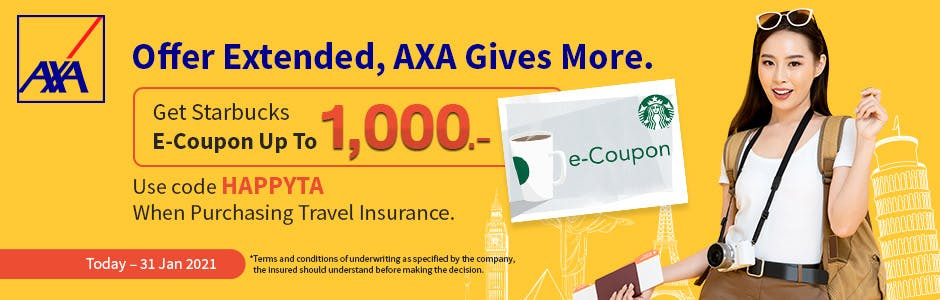 Hottest promotion extended! AXA gives more with Starbucks e-Coupon up to 1,000THB.