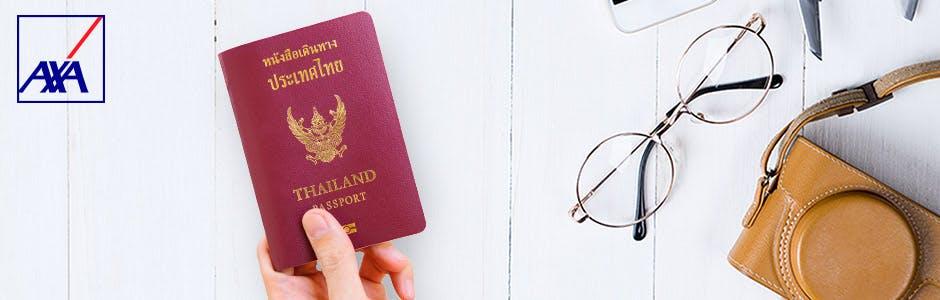อัปเดตสถานที่ทำพาสปอร์ตทั่วประเทศ ปี 2564 ให้ทุกการเดินทางง่ายขึ้น