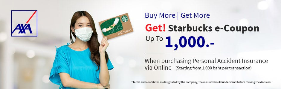 Online Special Promotion! Get Starbucks e-Coupon up to 1,000 THB!