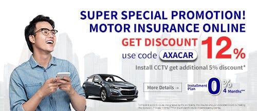 Car Insurance Promotion Thailand 2021