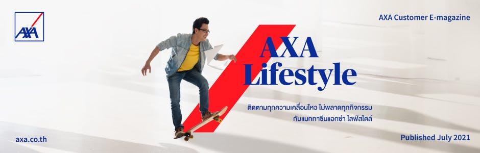 AXA Lifestyle Magazine