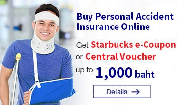 AXA Personal Accident Insuranc Promotion Online